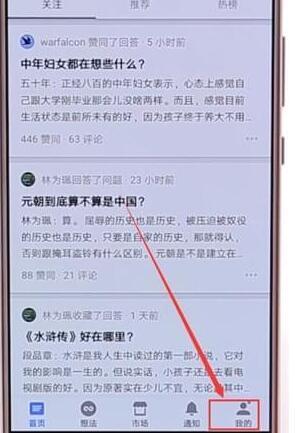论坛新号交易网站包售后相关图片