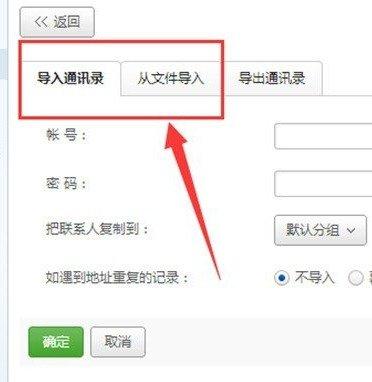 网易邮箱小号交易平台自动发货相关图片
