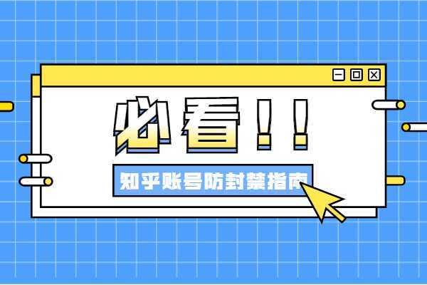 邮箱小号购买网站自动发货相关图片