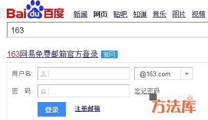 邮箱小号出售网自动发货相关图片