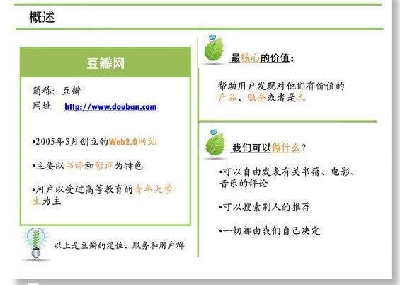 论坛新号批发平台自动发货相关图片