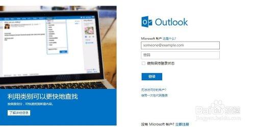 邮箱账号交易平台自动发货相关图片