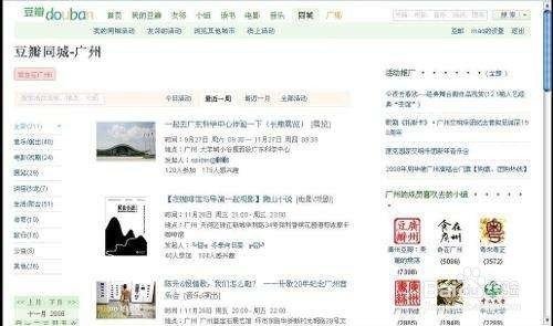 论坛新号购买网自动发货相关图片