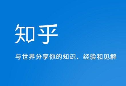 论坛新号购买网站自动发货相关图片