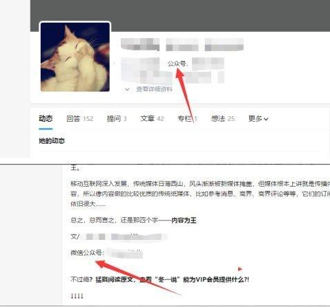 网易邮箱账号发货网站包售后相关图片
