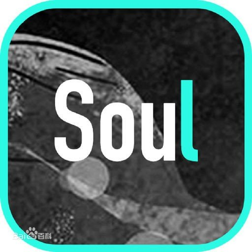 soul账号