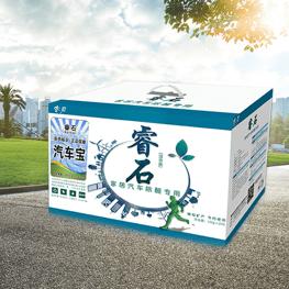 睿石汽车宝(单盒2公斤装)