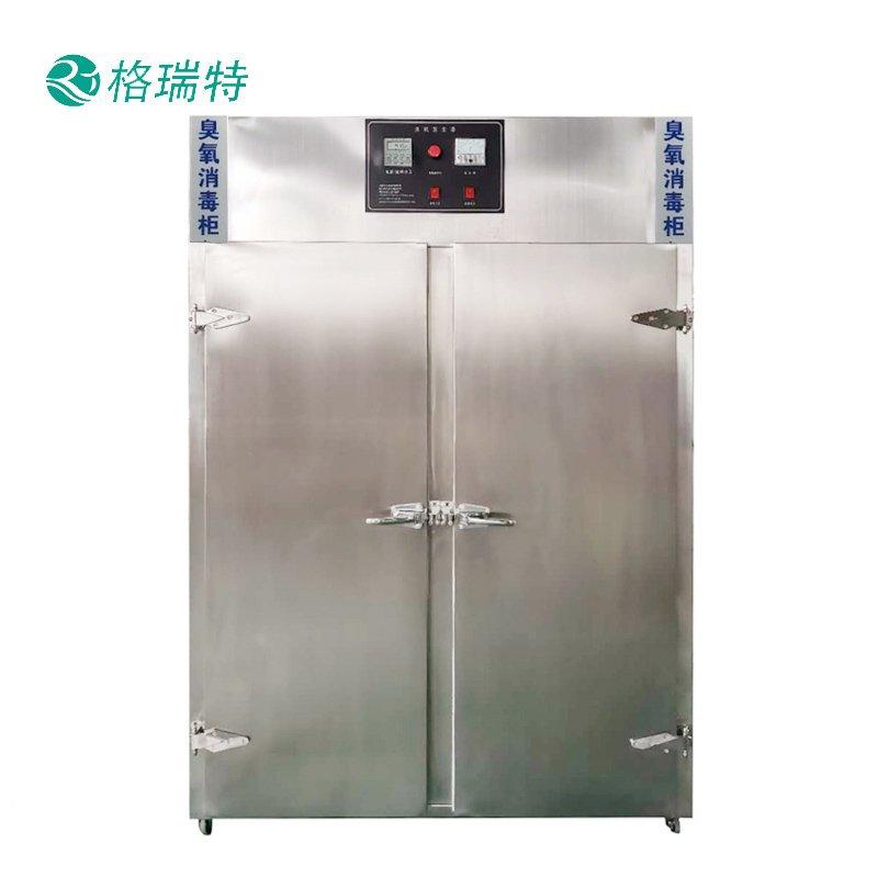 臭氧消毒柜(100L)