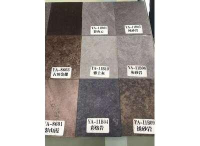 石纹复模三维板