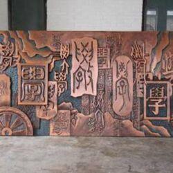 鑄銅雕塑7