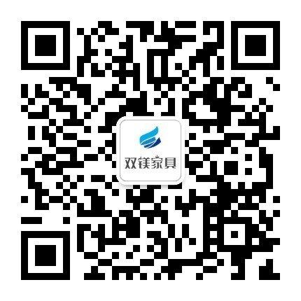 微信图片_20200909213656