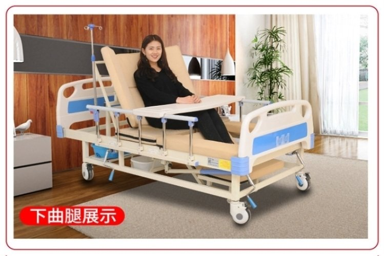 偏瘫病人家用护理床功能有哪些
