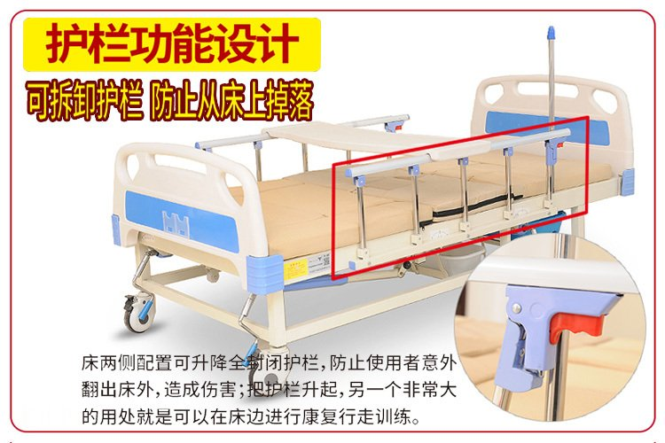 医用家用护理床双摇功能多吗