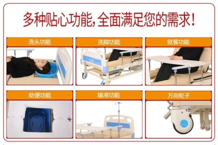 卧床病人怎样使用便孔家用护理床