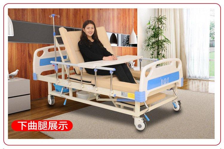 双摇家用护理床使用方法