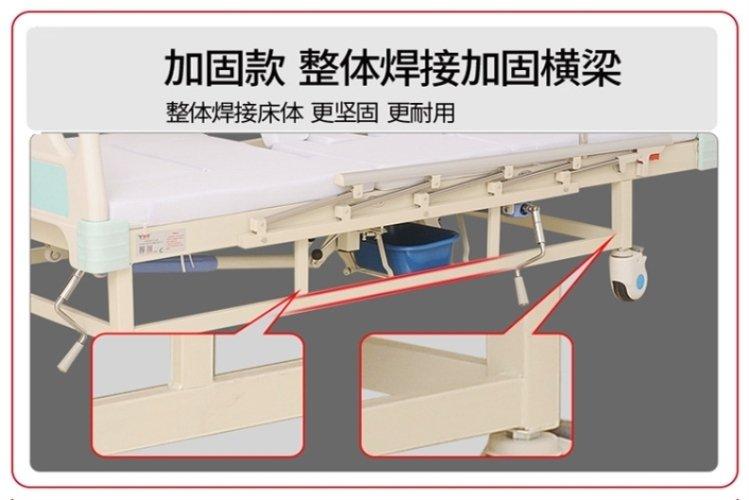 多功能手动双摇家用护理床供应商在哪里