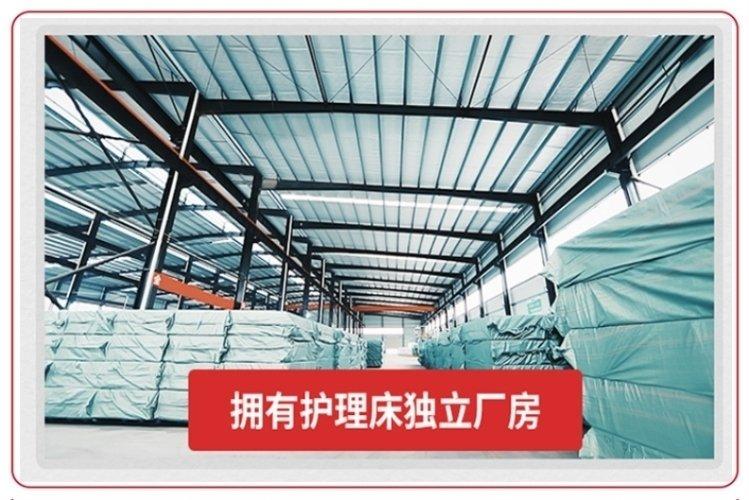 家庭家用护理床生产厂家生产标准有哪些