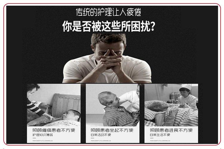 家用医用家用护理床怎么帮助病人起身