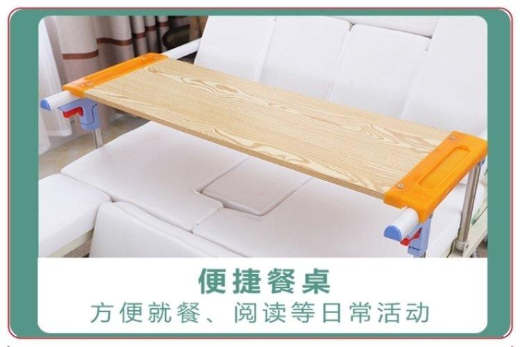 家用护理床便盆怎么使用