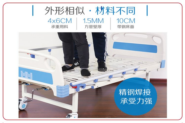 家用护理床家用多功能翻身床老年人可以使用吗