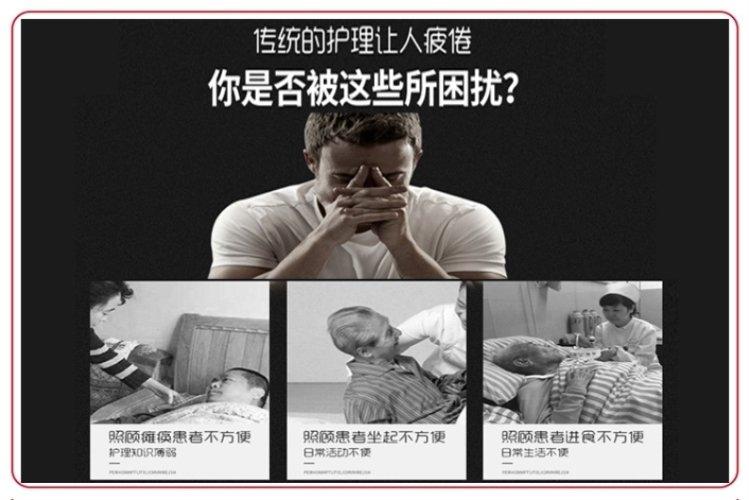 家用护理床瘫痪病人怎么解决大小便问题