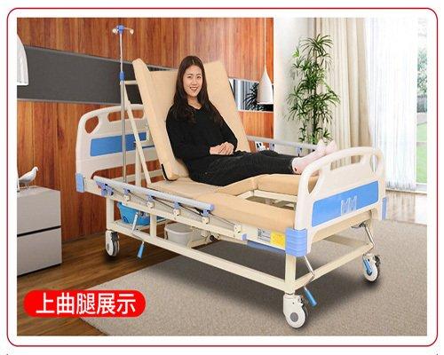 家用護理床伸展功能