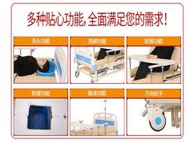 家用護理床貼心功能