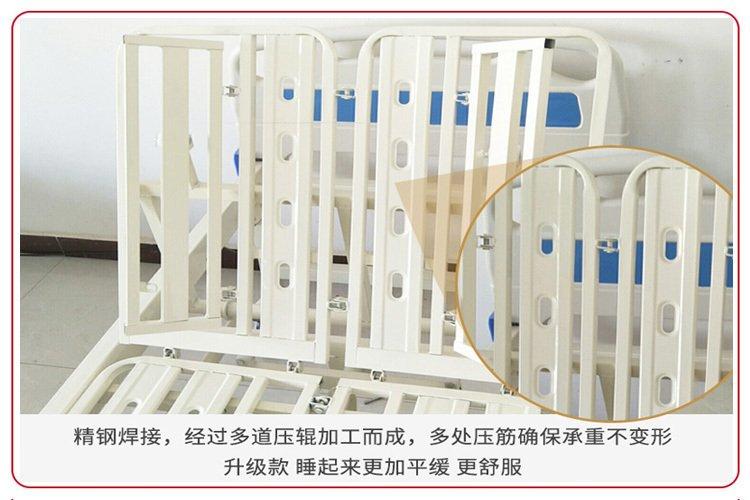 单摇钢架家用护理床特点是什么