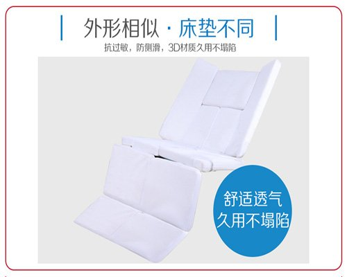 家用护理床床垫