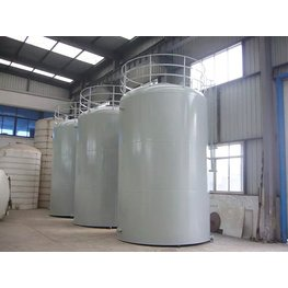 立式鋼襯聚四氟乙烯儲罐