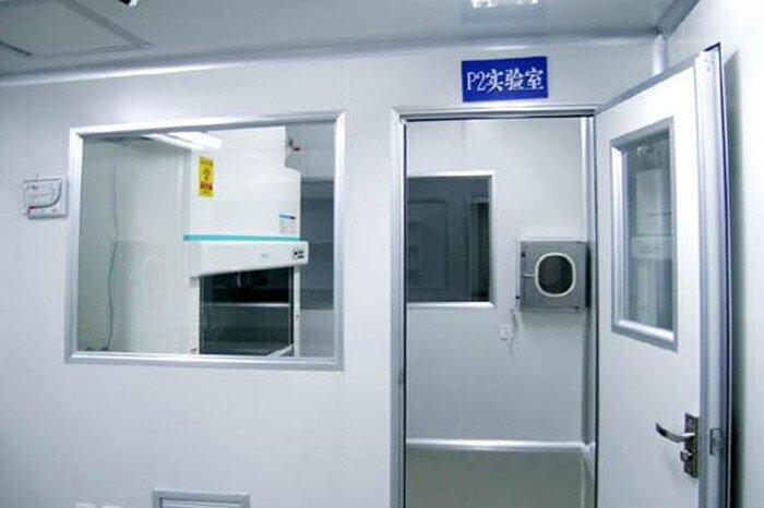 生物安全实验室设计要求
