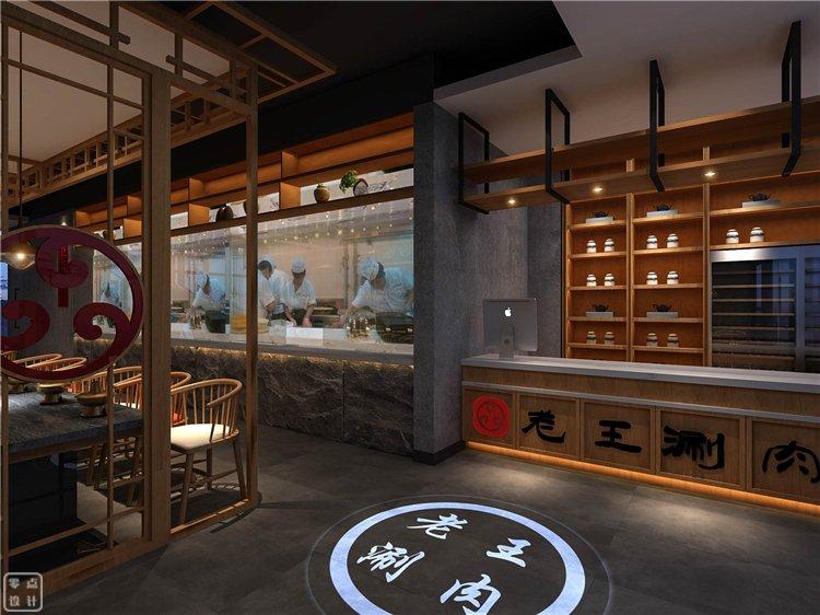 时尚火锅店装修的4大风格