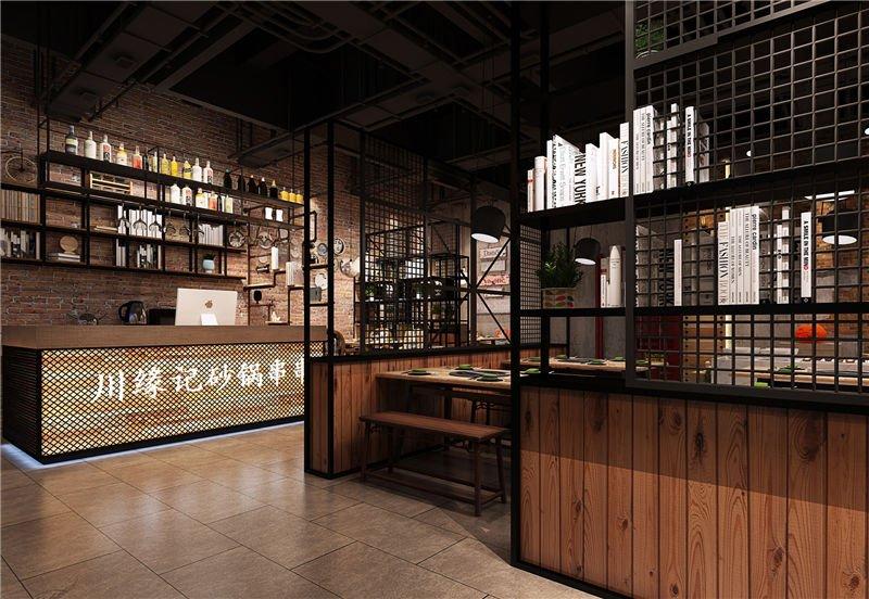 重庆火锅馆设计