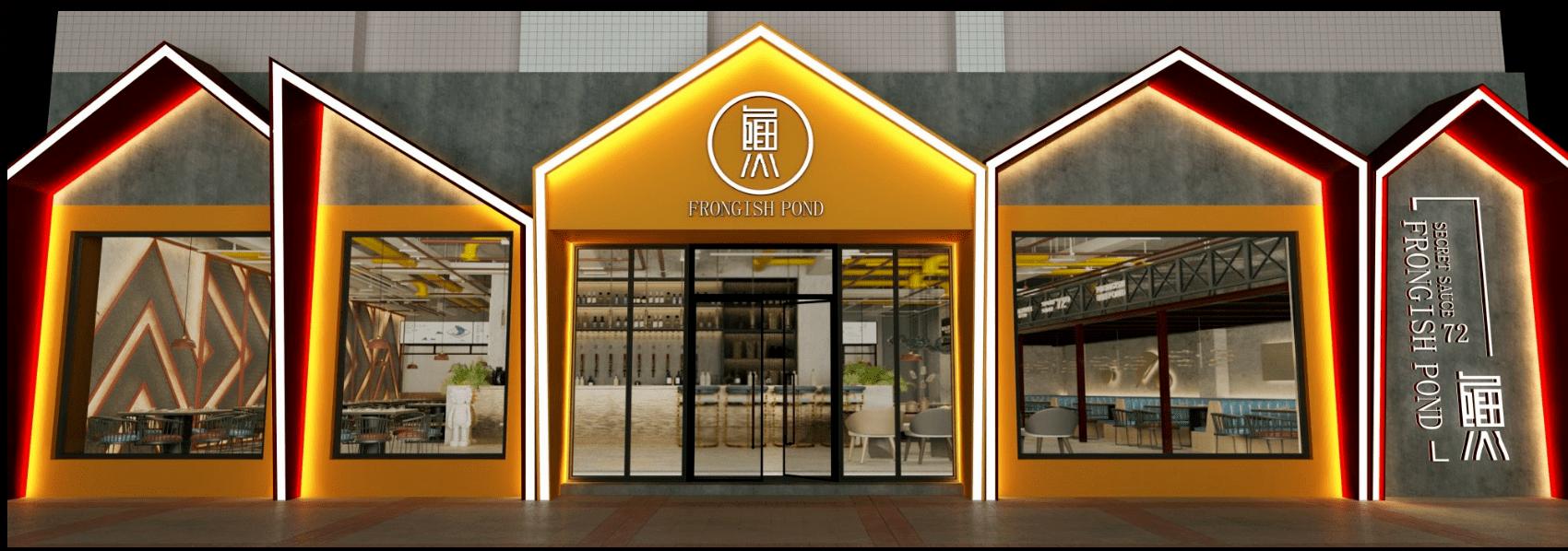 食方舟火锅店设计效果图