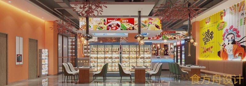 四川新中式自助烤肉火锅串串设计