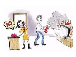 应急常识之家庭失火