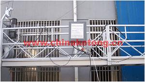 ZLP500建筑吊篮