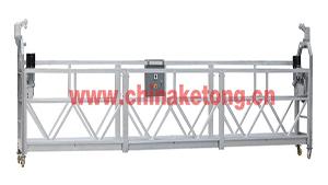 ZLP630吊篮