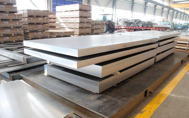 6061t6铝板厂家_5mm厚6061铝板价格多少钱一吨?