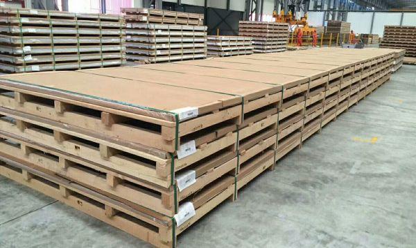 5052铝板价格多少钱1吨