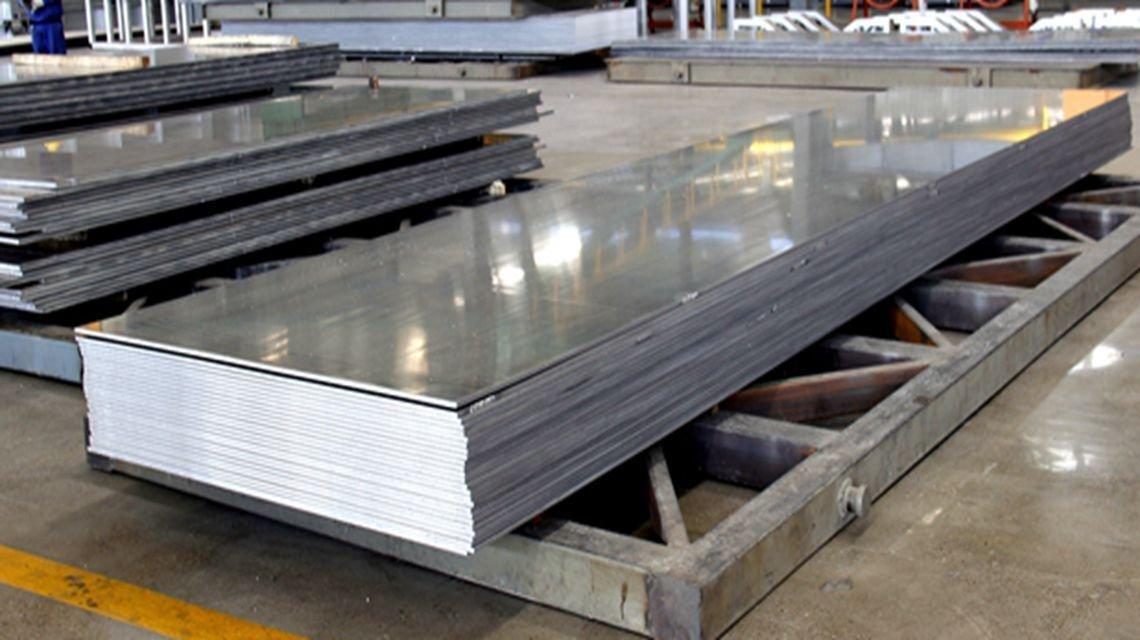 哈轻铝业铝板