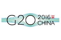杭州G20峰会安保亭项目
