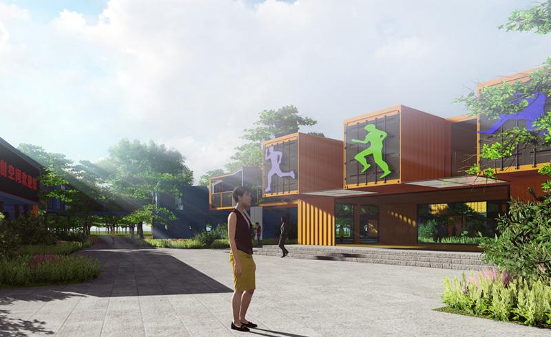 集装箱创意园区工程
