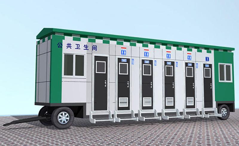 现代车载移动环保厕所
