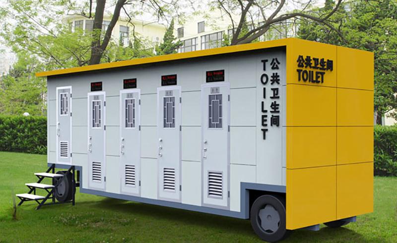 现代时尚简约车载环保厕所