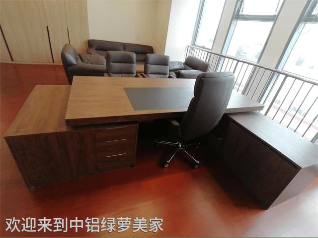 北京中铝资本大厦经理办公室