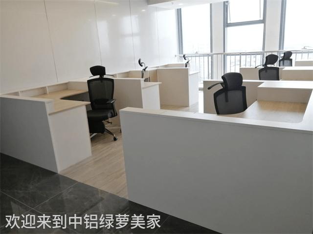 北京中铝资本大厦员工工作位
