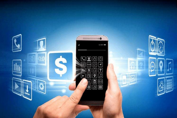 工作手机配备及使用规定
