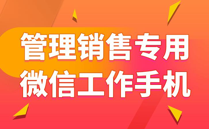 12红鹰(沃客丰)