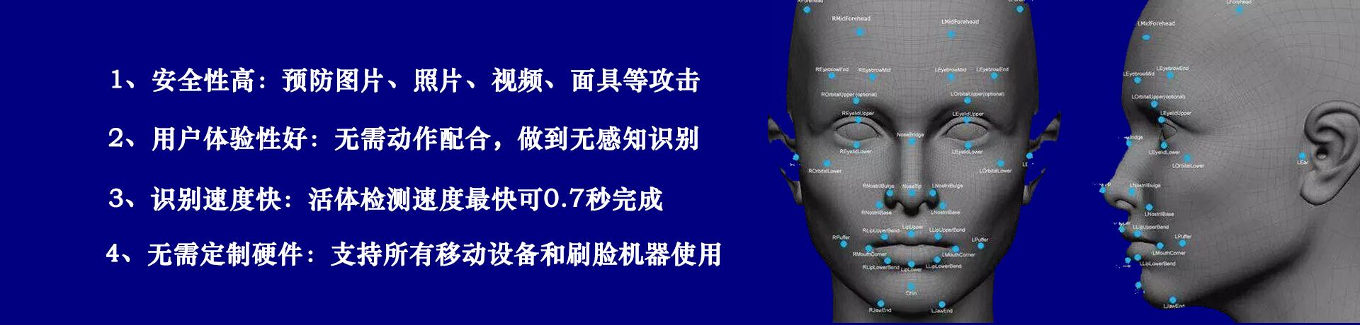 公司智能刷脸考勤管理优势有哪些